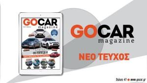 GOCAR Magazine #41 TEASER