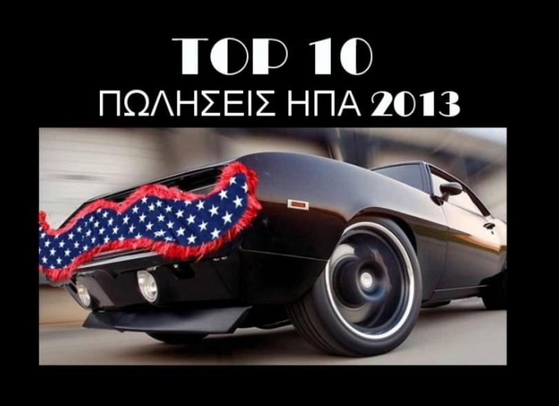 TOP 10_14.01.11-17