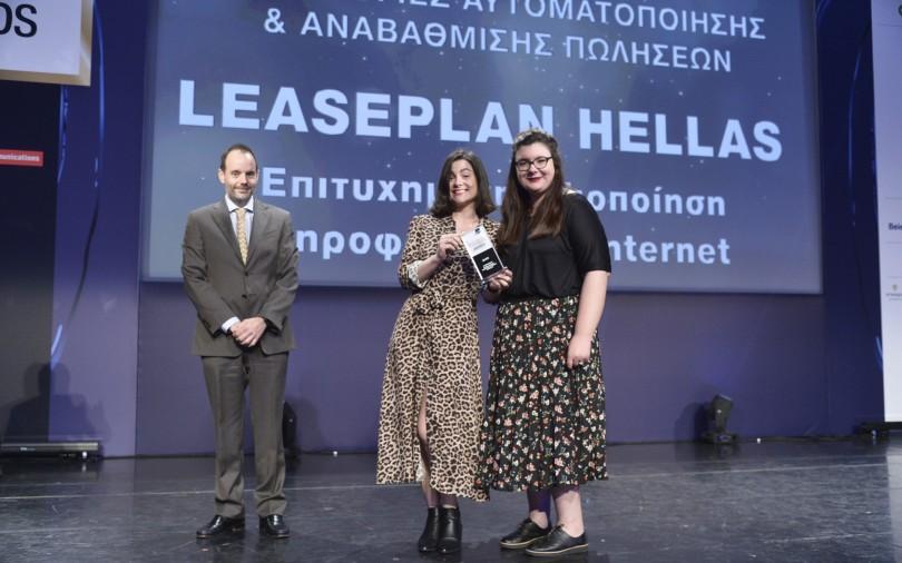 Η κα Νάγια Λουκρέζη, Marketing Manager της LeasePlan Hellas (αριστερά) με την κα Ολίνα Καραγιάννη από την Reprise Greece