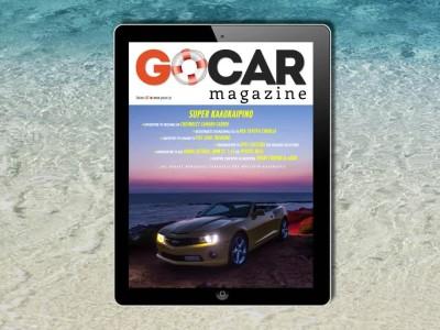 GOCAR MAGAZINE 03 Video Clip