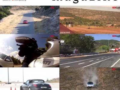 GOCAR MAGAZINE 04 - COVER VIDEO
