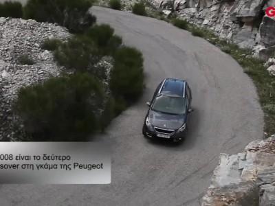 GOCAR TEST_Peugeot 2008