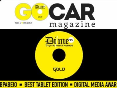 GOCAR Magazine 12 teaser