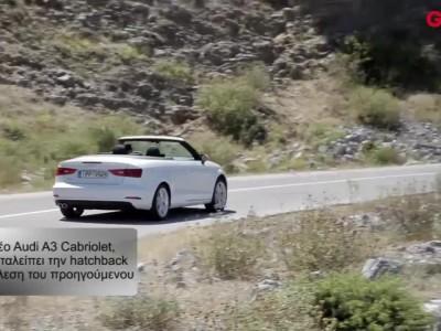 GOCAR TEST - Audi A3 Cabrio 1.4 TFSI