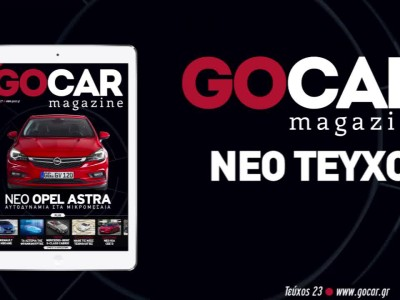 GOCAR Magazine #23 teaser
