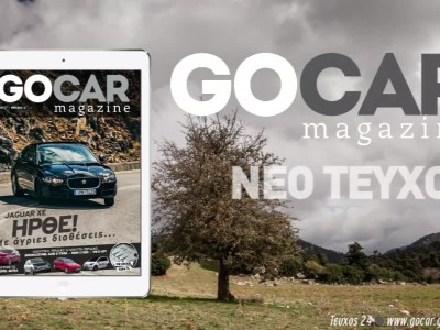 GOCAR Magazine #24 teaser
