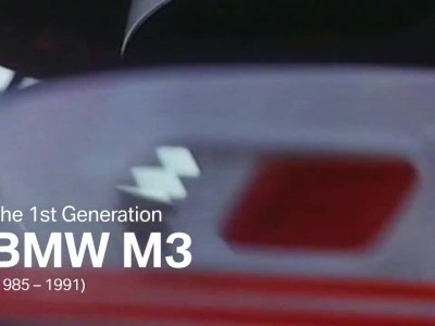 BMW M3 Everything about the first generation