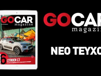 GOCAR Magazine #36 TEASER