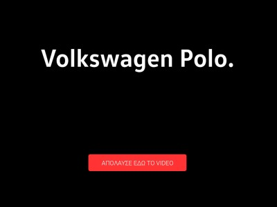 Volkswagen Polo TECH