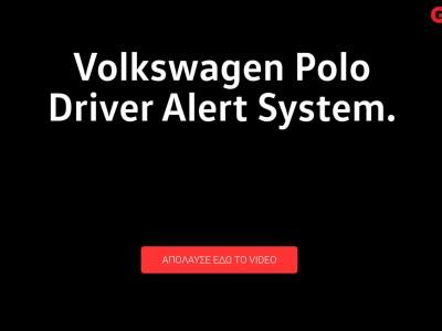 VW POLO DRIVER ALERT