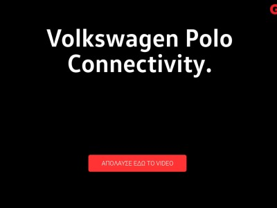 VW POLO CONNECTIVITY