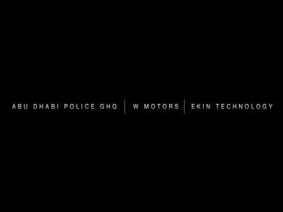 Επίσημο: Lykan HyperSport και περιπολικό στο Abu Dhabi