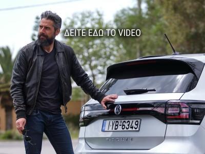 VW T-Cross - I am cool