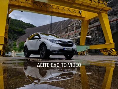 GOCAR TEST DRIVE Honda CR-V Hybrid