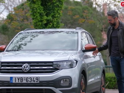 Volkswagen T-Cross - I am Cool_link