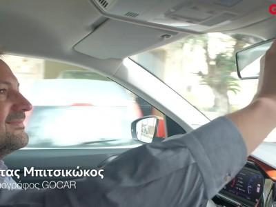 Volkswagen T-Cross - I am Safe_link