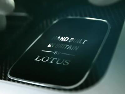 Αδειάζει η κλεψύδρα για την παρουσίαση της πρώτης αμιγώς ηλεκτρικής Lotus
