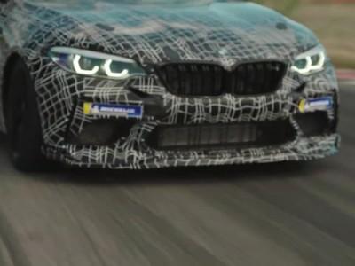 Νέα αγωνιστική BMW M2 Competition 2019