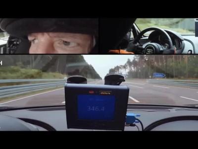 Παγκόσμιο ρεκόρ ταχύτητας από την Bugatti Chiron
