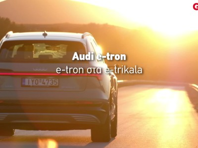 GOCAR TEST - Audi e-tron at e-trikala