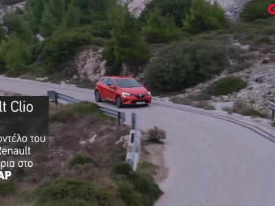 Renault Clio - Safety