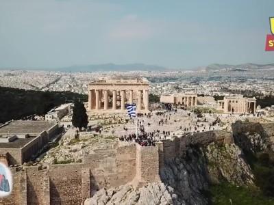 Μένουμε σπίτι απολαμβάνουμε υπέροχα τοπία της Ελλάδας
