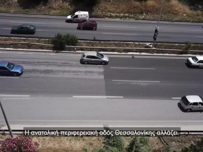 Thessaloniki Flyover - Η νέα ανατολική περιφερειακή οδός