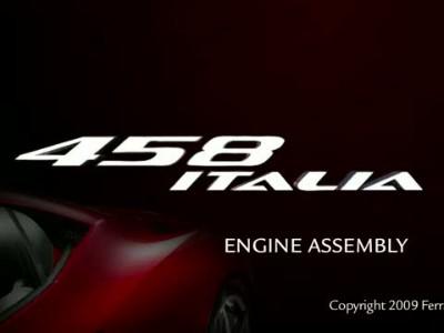 Ferrari 458: Στη γραμμή παραγωγής του V8