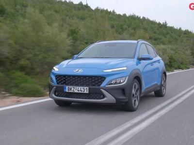 GOCAR TEST - Hyundai Κona 1.0 iMT 48V Hybrid