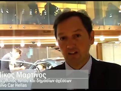 Νίκος Μαρτίνος, Υπεύθυνος Τύπου & Δημοσίων Σχέσεων, Volvo Cars Hellas