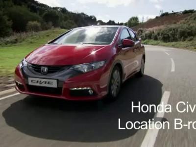 2012 Honda Civic Hatchback